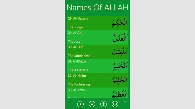 Get Names Of ALLAH - Microsoft Store