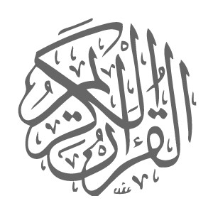 Get Al Quran - Microsoft Store