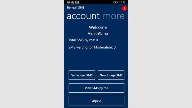Get Bengali SMS - Microsoft Store