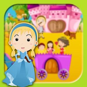 Get Cinderella Free - Microsoft Store