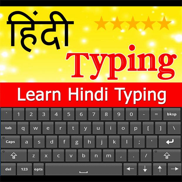 Get Learn Hindi Typing in 1 Hour ( हिंदी टाइपिंग
