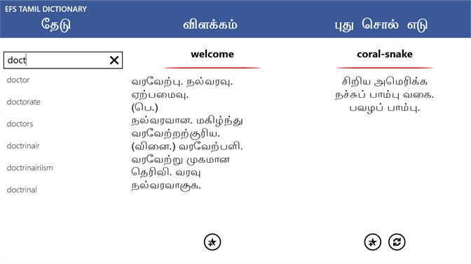 Get Tamil Dictionary Free - Microsoft Store