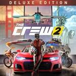 THE CREW® 2 - Deluxe Edition Logo