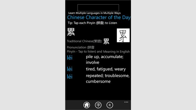 Get Chinese Character Of the Day - Microsoft Store