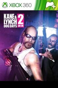 Kane & Lynch 2 - Exklusive Limited-Edition-Inhalte