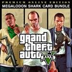 Grand Theft Auto V: Premium Online Edition & Megalodon Shark Card Bundle Logo