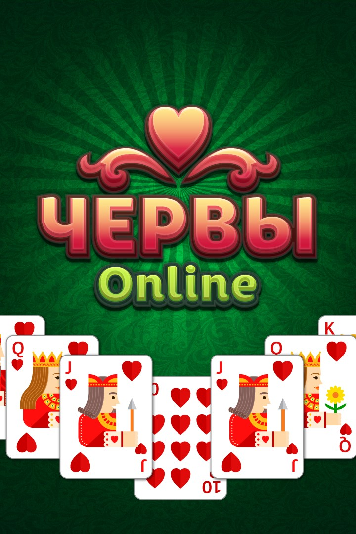 Интернет казино bestforplay