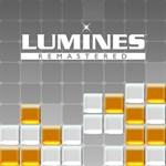 LUMINES REMASTERED Logo