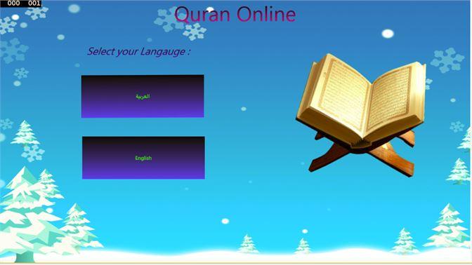 Get Quran Listen Online - Microsoft Store en-IN