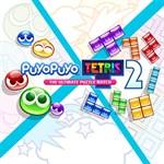 Puyo Puyo™ Tetris® 2 Logo