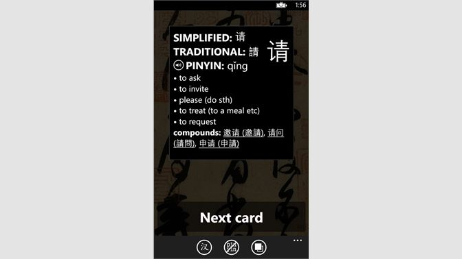 Buy YiXue Chinese Dictionary - Microsoft Store