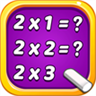 Multiplication Kids: Math Multiplication Tables