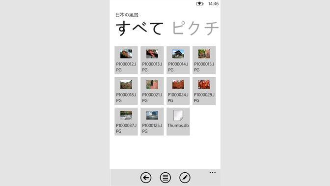 Get WebAccess - Microsoft Store