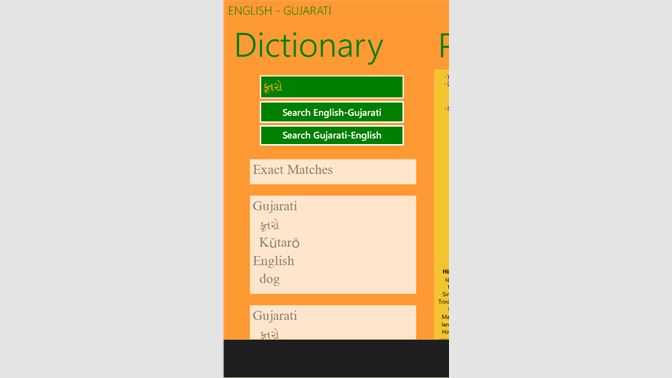 Get English-Gujarati Dictionary And Phrasebook - Microsoft Store en-IN