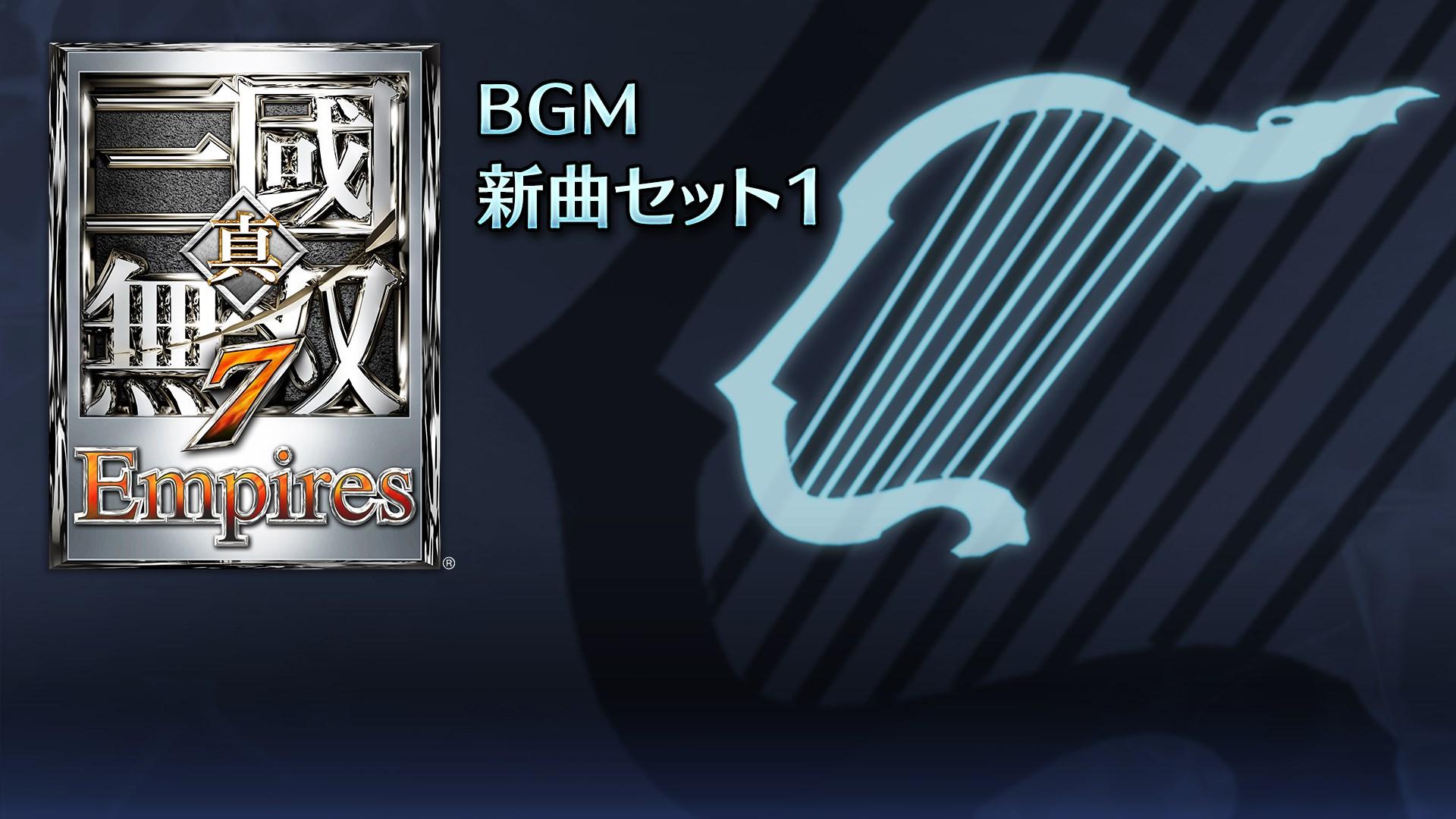 New BGM Set 1(JP)