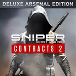 Sniper Ghost Warrior Contracts 2 Deluxe Arsenal Edition Logo