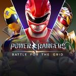Power Rangers: Battle for the Grid Logo