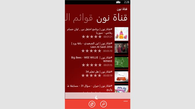 Get Noon Channel - Microsoft Store