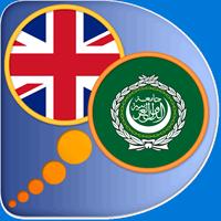 arab dictionary download