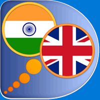 Download free english-marathi translator 4. 0.