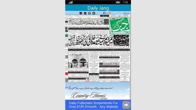 Get Urdu Newspapers - Microsoft Store