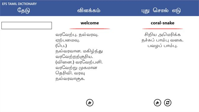 english to tamil dictionary free download for windows 8