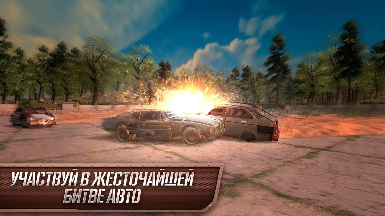 Скриншот №10 к Война Машин 2 — Арена Смерти 3D