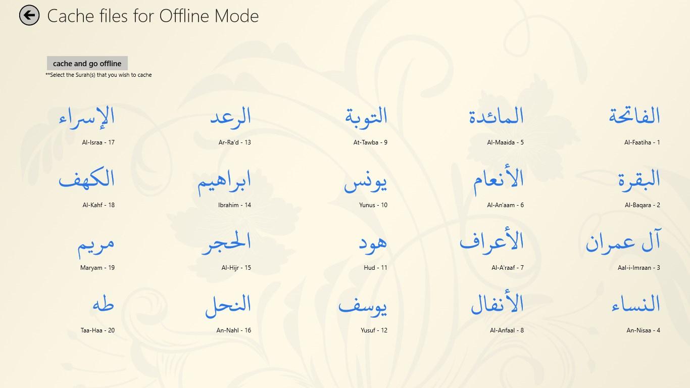 Quran for Windows 10