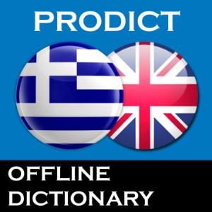 Greek English dictionary ProDict Free