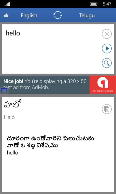 Buy Telugu English Translator - Microsoft Store Timor-Leste
