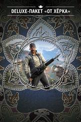 far cry 4 долина йети карта оружия
