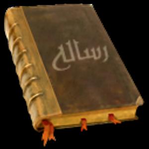 persianResaleh