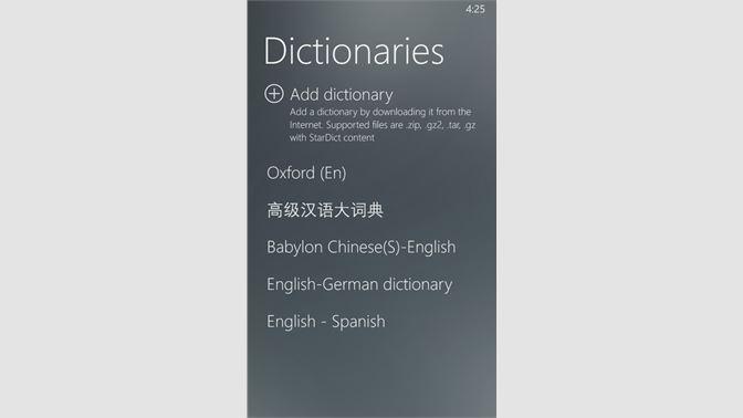 babylon english dictionary offline