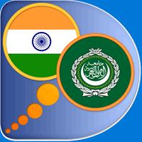 Get Arabic Malayalam dictionary - Microsoft Store en-GB