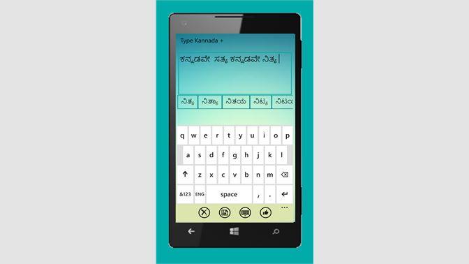 Get Type Kannada+ - Microsoft Store