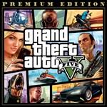 Grand Theft Auto V: Premium Edition Logo