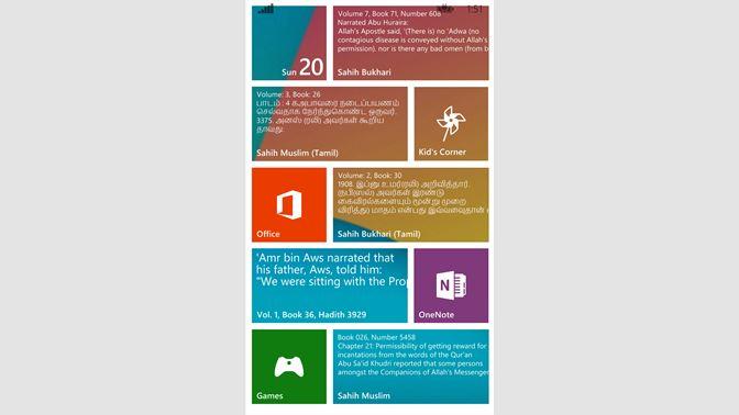 Get Sahih al-Bukhari (English) - Microsoft Store bs-BA