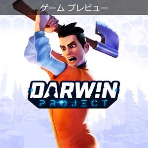 Darwin Project (ゲーム プレビュー) Xbox One