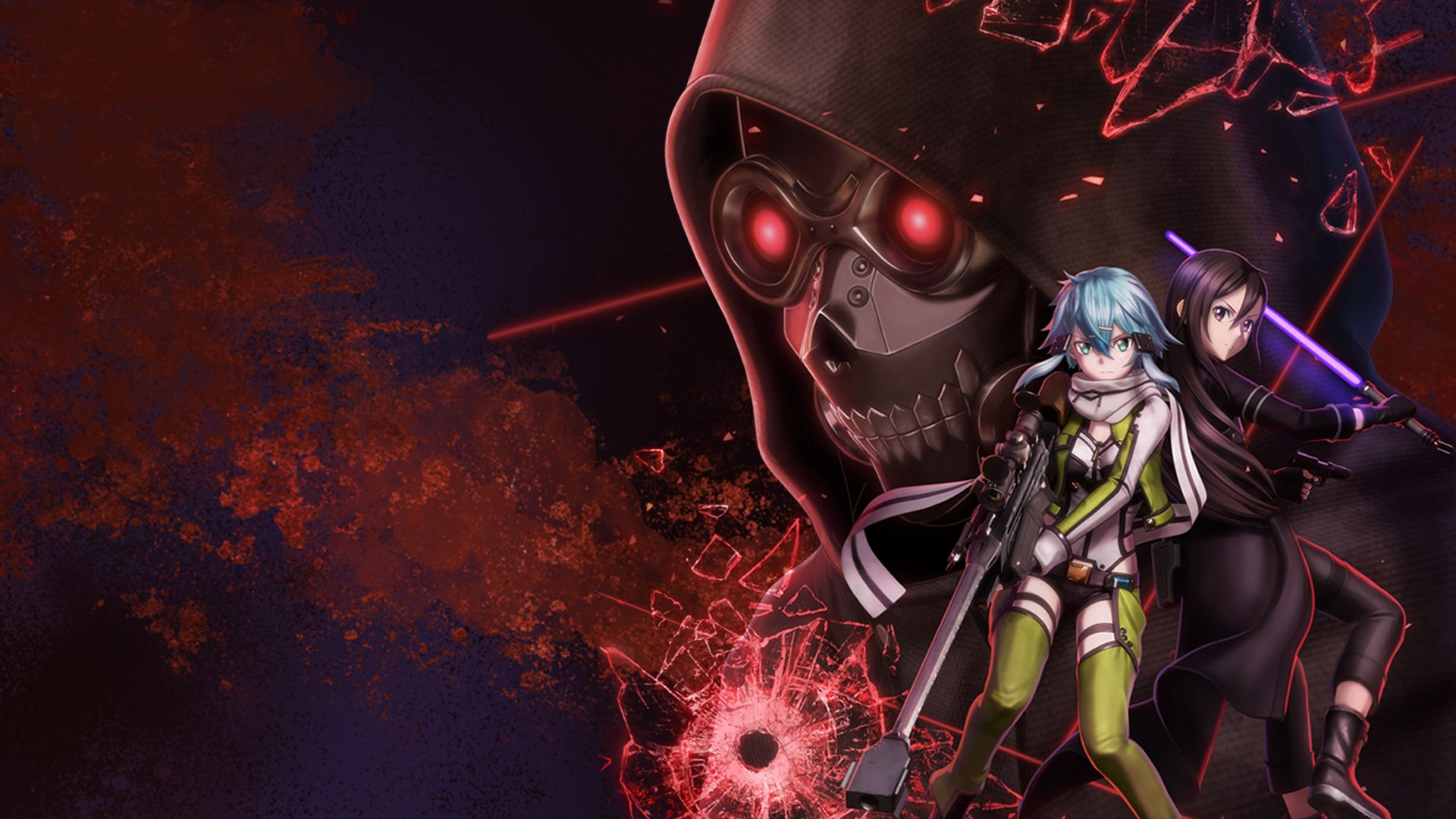 How To Draw A Perfect Circle 2009 Online buy sword art online: fatal bullet - microsoft store