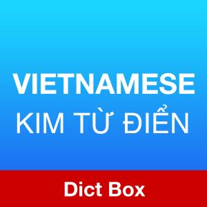 Get Vietnamese English Dictionary Box with Wordbook