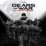 Gears of War Ultimate Edition Deluxe Version Logo