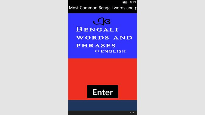 Get Most Common Bengali words and phrases in English