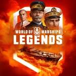 World of Warships: Legends — Nimble De Grasse Logo