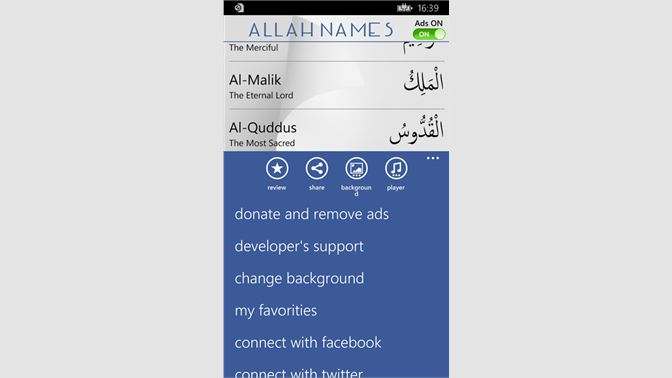 Get Allah 99 Names - Microsoft Store