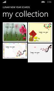 Lunar New Year eCards screenshot 7