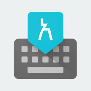 Amharic Keyboard | FREE iPhone & iPad app market