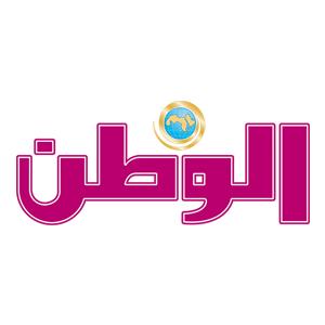 Get al-watan - Microsoft Store
