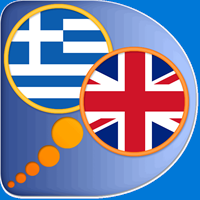 Get Greek-English dictionary - Microsoft Store