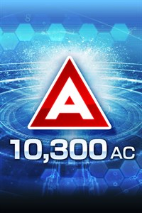 10300AC Exchange Ticket