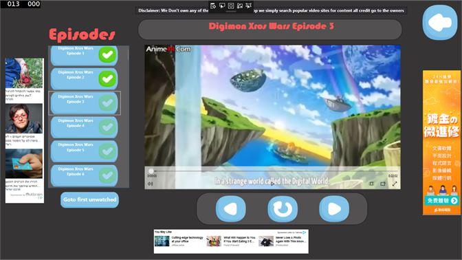 Get AnimeWatcherX - Microsoft Store